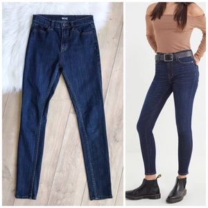 UO BDG Twig High Rise Ankle Jeans! Size 25